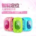 智能儿童GPS定位手表 1
