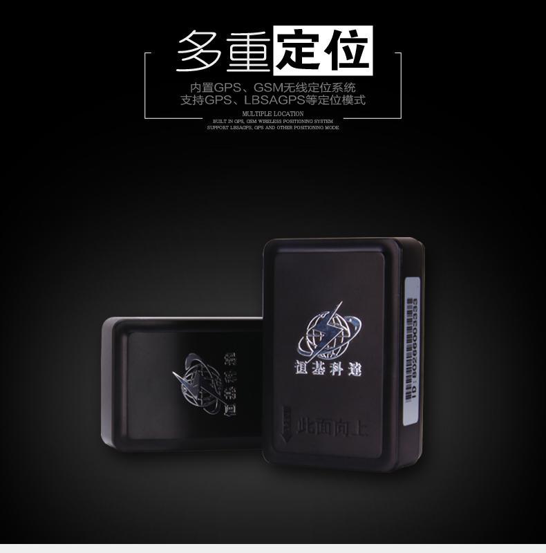 無線免安裝GPS定位器 3