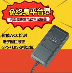 寬電壓電動車GPS定位器