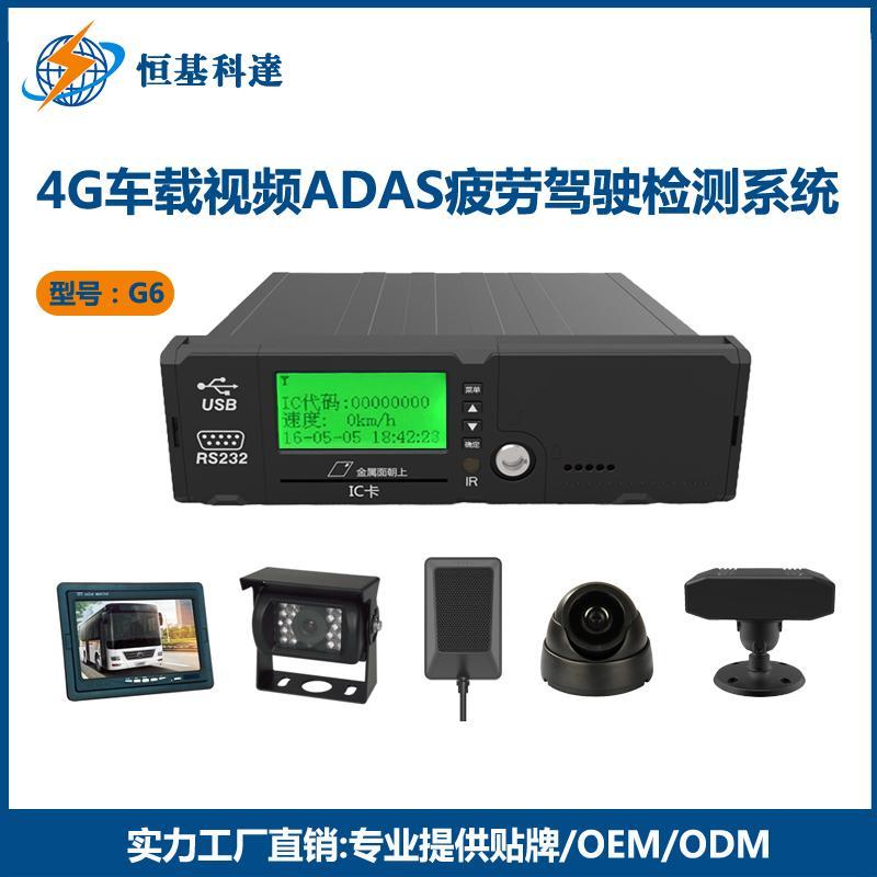 汽車ADAS疲勞駕駛檢測車載一體機 1