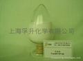 抗氧劑HP-136