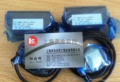 廈門銷售日本SUMTAK編碼器
