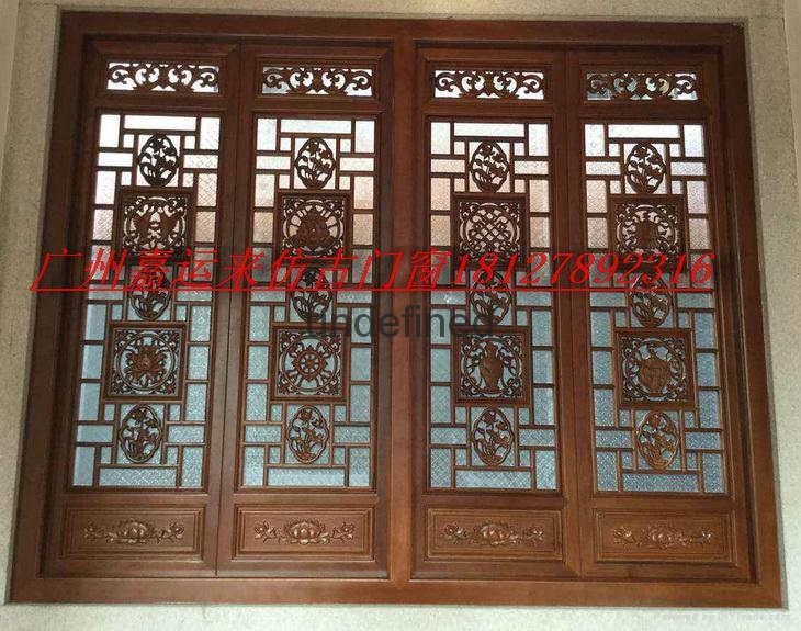 Chinese style antique carved wooden antique doors and Windows 4