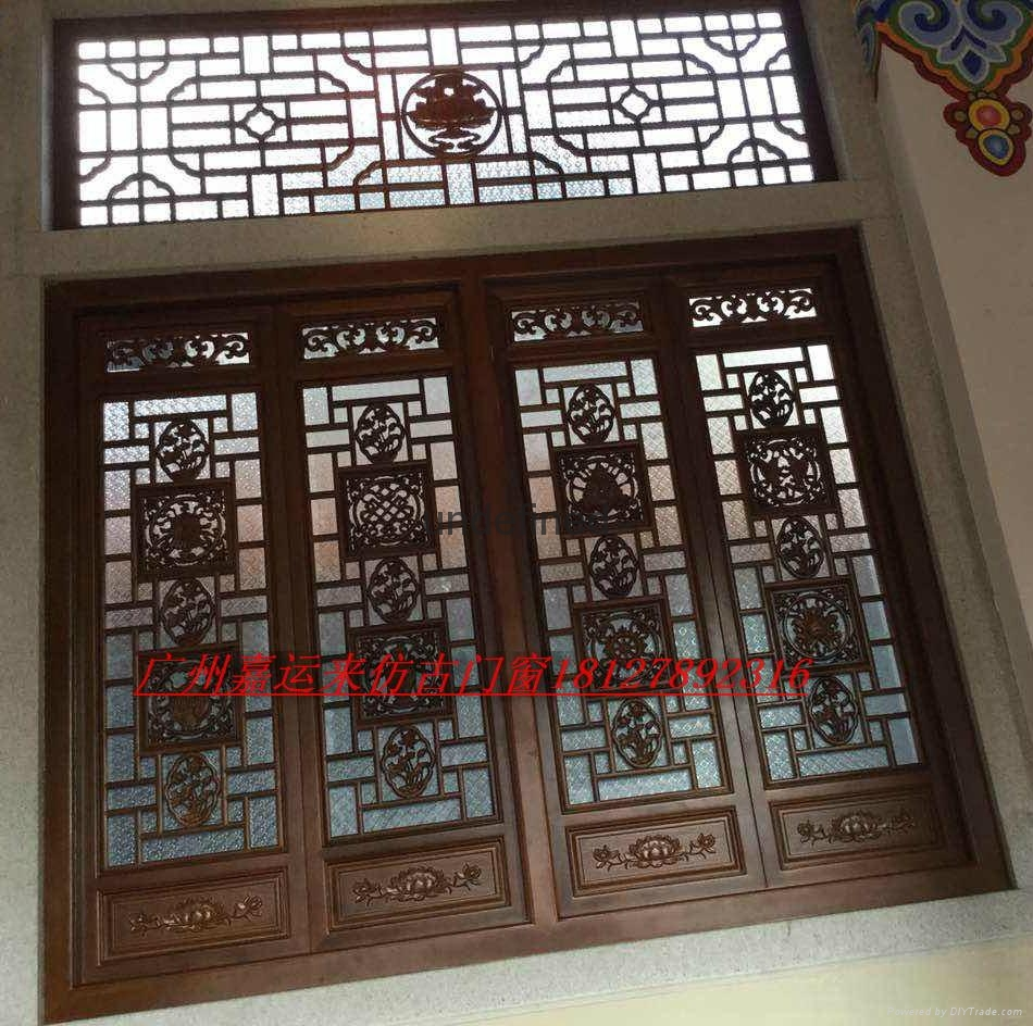 Chinese style antique carved wooden antique doors and Windows 5