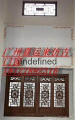 木雕画横屏木雕实木挂中式仿古背景壁饰金漆牌匾