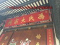 The fine woodcarving craft wood Chinese calligraphy carved wooden plaques 3