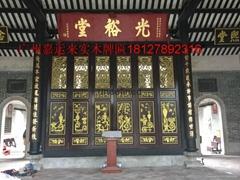 中式书法开业仿古木雕工艺花格牌匾