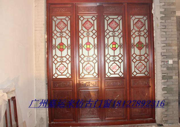 Exquisite mahogany wood antique plaque 2