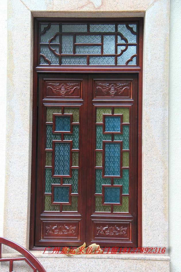 Exquisite mahogany wood antique plaque 5