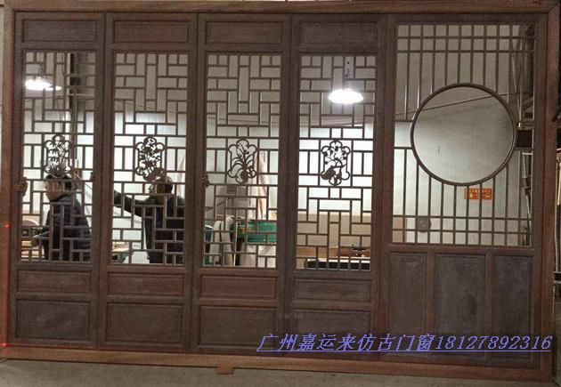 Guangzhou imported mahogany relief calligraphy machine carved antique plaque 1