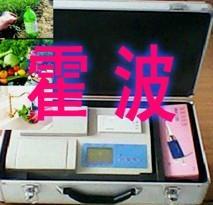 多功能食品安全綜合檢測儀