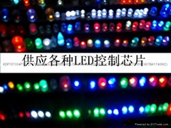 LED定时循环控制IC