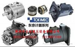 东京计器TOKIMEC液压泵