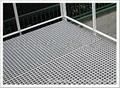 供应平台踏步钢格板 镀锌钢格板厂家 插接 复合钢格栅价格 2