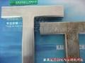 抗氧化型不鏽鋼本色鈍化膏