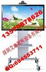 LCD TV mobile rack
