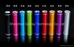 2600mAh Roll Power Bank Charger for iPhone4 iPhone5 5S Samsung Galaxy S3 S4 HTC