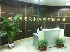 SHEN ZHEN YANCHUANG PRECISION EQUIPMENT&MACHINERY LTD.