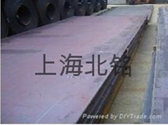 汽车板QSTE340汽车卷