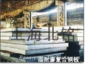 异形型钢加工代理精密机械Q345D/E