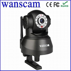 IR CUT TWO WAY AUDIO P/T WIRELESS SECURITY CAMERA