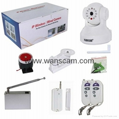 Remote Controller Infrared Detector Alarm Whistle  Wireless linkage Box & IP Cam
