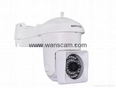 Wanscam HW0023 IR Cut High Defenition Waterproof  IR IP Camera