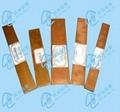 銅包鋼接地扁鋼
