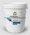 5加侖塑料桶