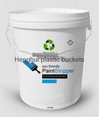 5加仑塑料桶