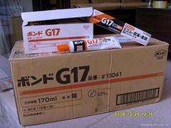 小西KONISHI G17胶粘