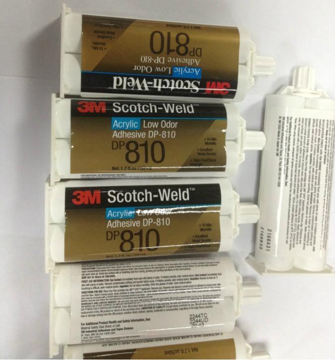 3M胶水DP-810棕褐色金属胶 1