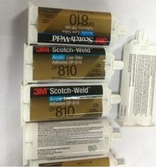3M胶水DP-810棕褐色金属胶