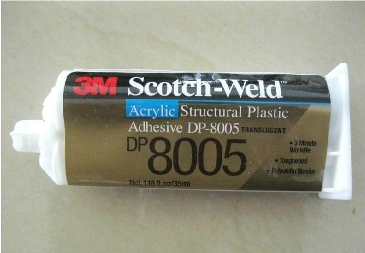 3M DP8005胶水 1