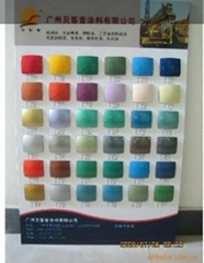 惠州机械油漆