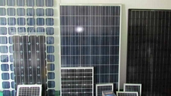 Solar Panel / PV module (from 3W to 300W)