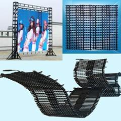 LED Flexible Curtains