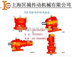 B系列摆线针轮减速机