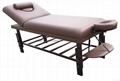 紅棕櫸木SM-002S高級固定按摩床、美容床 2