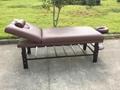 紅棕櫸木SM-002S高級固定按摩床、美容床 3