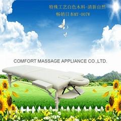 白色櫸木料木製折疊按摩床MT-007W暢銷日本款