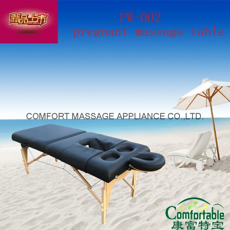 暢銷美國款PW-002孕婦按摩床、美容床