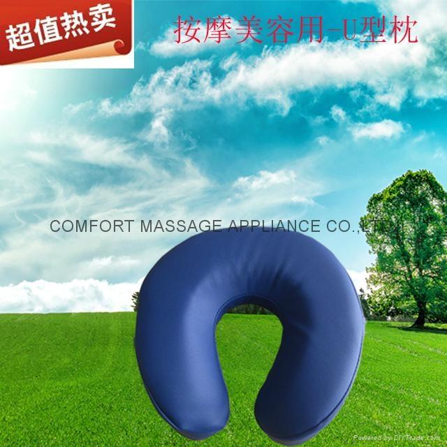 U型按摩枕頭、呼吸墊 1