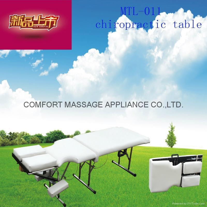 新款专业整脊床-MTL-011