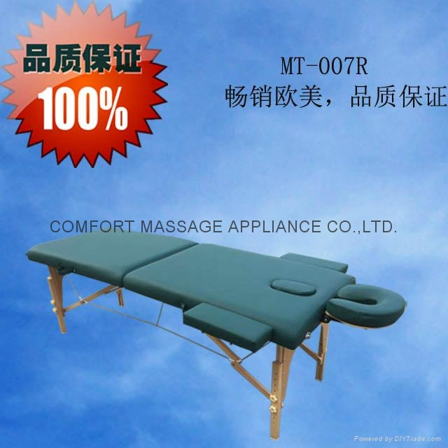 MT-007R portable massage table 1