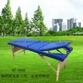 MT-009B木製三折按摩床