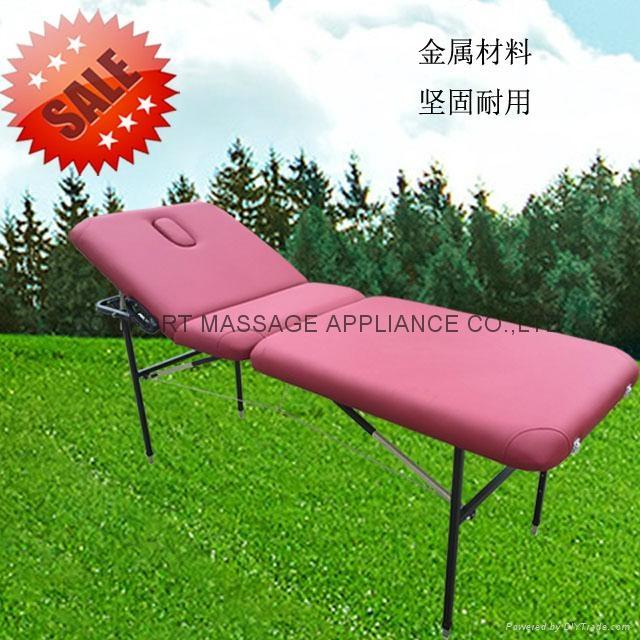 MT-002 metal massage table 1