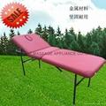 MT-002 metal massage table