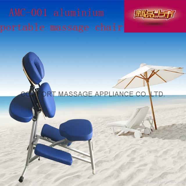 aluminium portable massage chair AMC-001 2