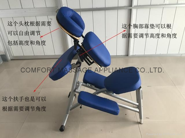 aluminium portable massage chair AMC-001 3
